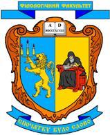 герб філологічного факультету