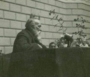 Відзначення ювілею Іларіона Свєнціцького у 1956 році. З архіву Національного музею у Львові.